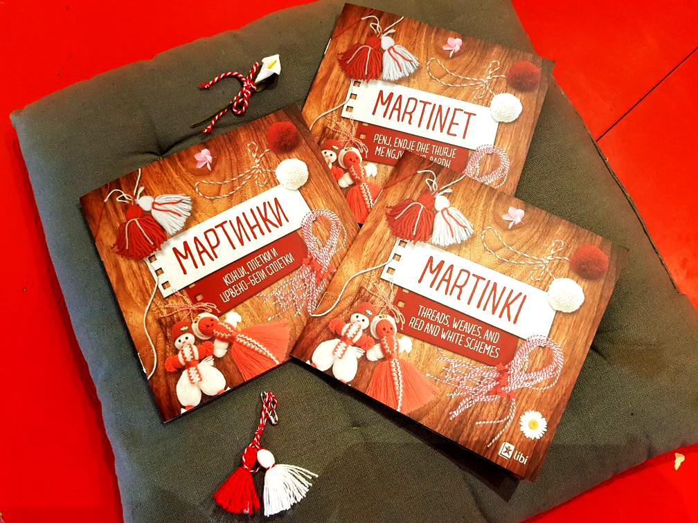 HAEMUS_Martinki_books_Ars_Lamina