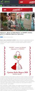"""Проектот """"Денот на Баба Марта"""" на ХАЕМУС помеѓу десетте најдобри Евро_ - denesmagazin.mk"""