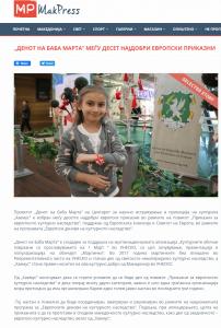 """""""Денот на Баба Марта"""" меѓу десет најдобри европски приказни - MakPres_ - makpress.mk"""